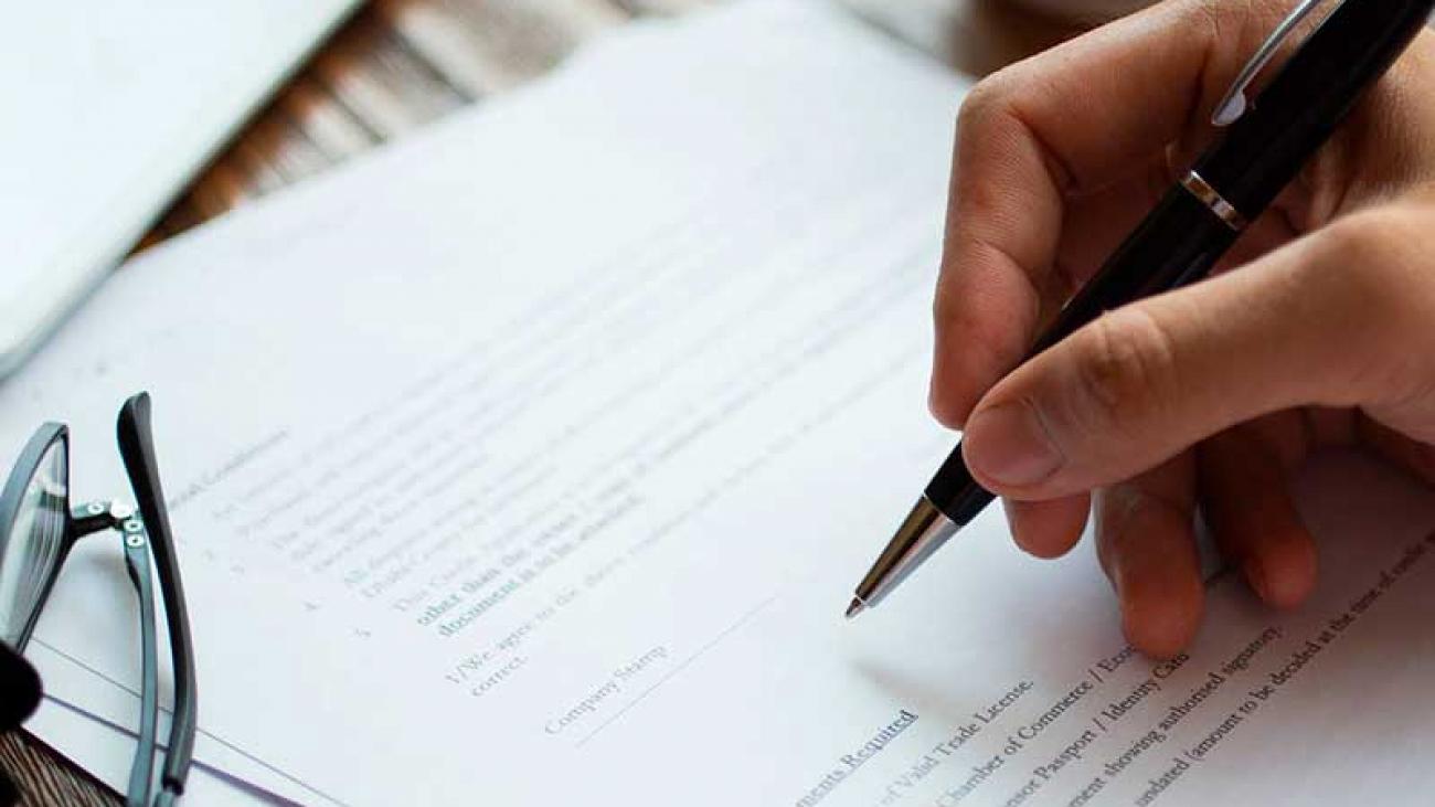 Публичный договор оферта